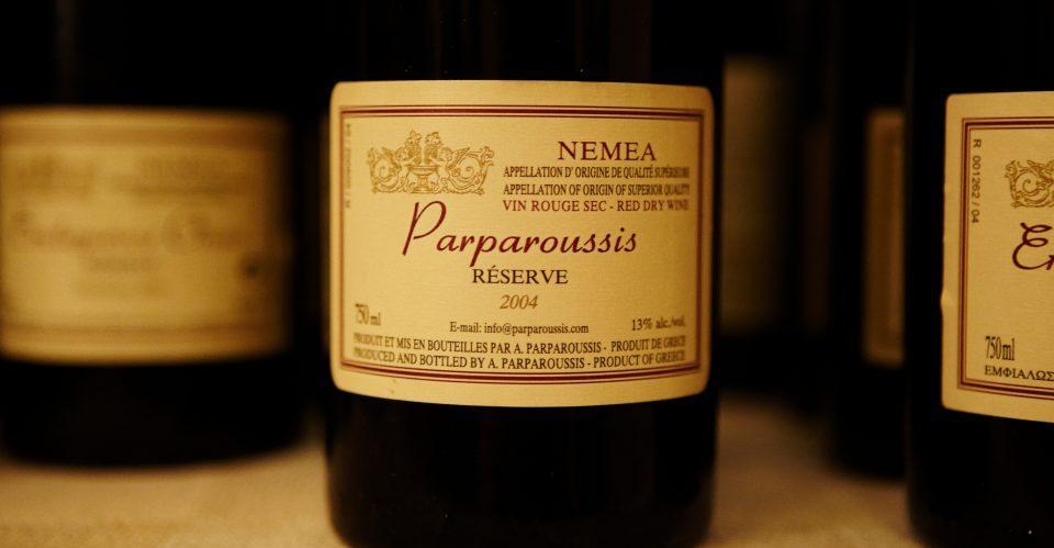 parparoussis3